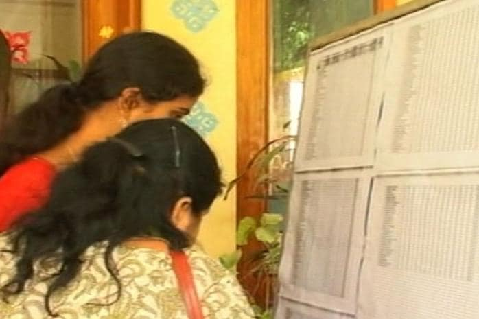Image result for WBJEE Admit Card 2019: West Bengal JEE Released Hall Tickets Today at wbjeeb.nic.in