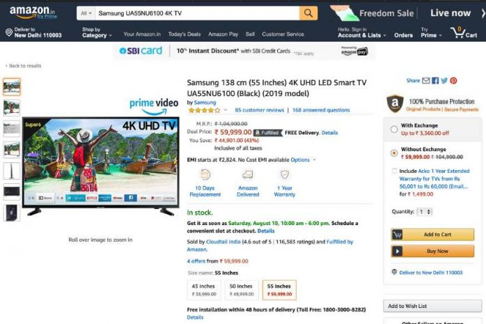 Amazon Freedom Sale: This Samsung 55-inch 4K TV For Rs 59,999 is a