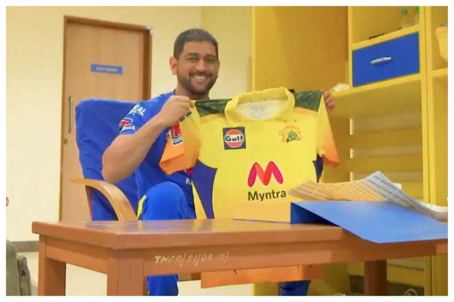 IPL 2021: MS Dhoni Unveils CSK's 'Tribute to Indian Armed Forces' Jersey; See Pics