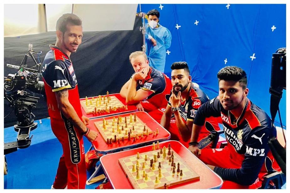 युजवेंद्र चहल ने टीम के साथियों के खिलाफ शतरंज खेला, यहां जानिए आगे क्या होता है