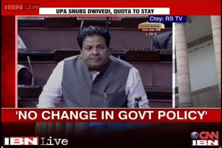 No change in government policy in reservation on caste