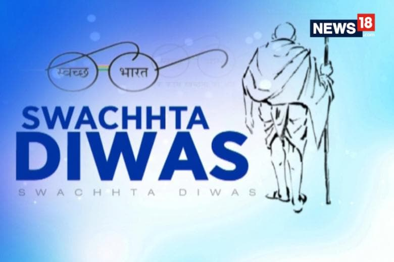 Watch: Impact Of Swachh Bharat In Varanasi
