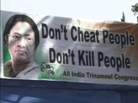 एफडीआयविरोधात ममतांची दिल्लीत रॅली