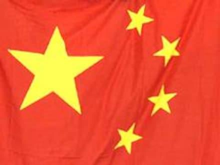 अर्थकारणाचा तोल सांभाळण्यासाठी चीनचं बेल -आऊट पॅकेज