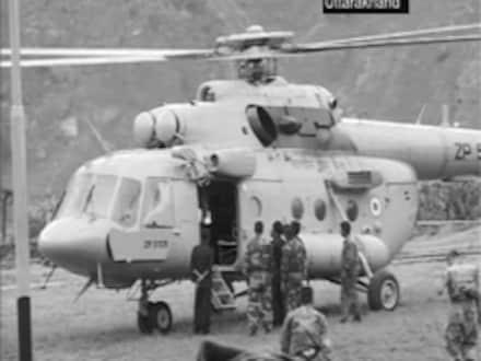 गौरीकुंडजवळ हेलिकॉप्टर कोसळलं, 8 ठार