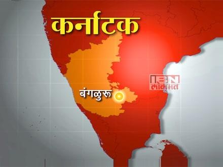 कर्नाटकात बसला आग;6 जणांचा होरपळून मृत्यू