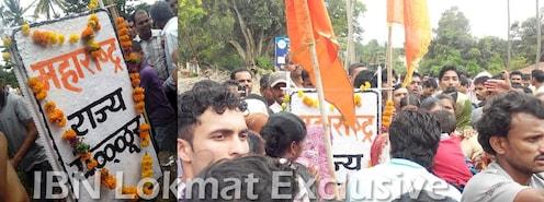 जय महाराष्ट्र !, गावकर्यांनी 'येळ्ळूर' फलक पुन्हा बसवला