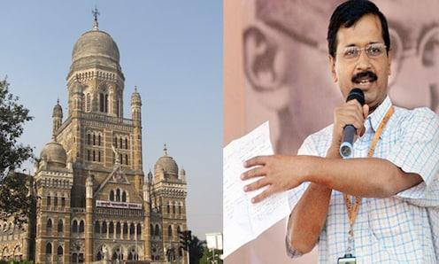 आता 'आप'चं लक्ष्य मुंबई महापालिका