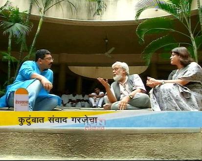 'देशयात्रा'मध्ये डॉ.अनिल अवचट आणि डॉ.मुक्ता पुणतांबेकर