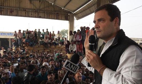 मोदींनी जनतेचा पैसा बँकेत अडकवून ठेवला -राहुल गांधी