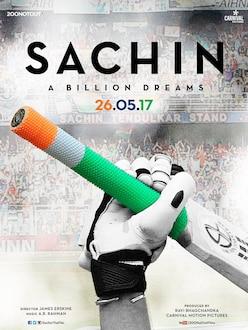 सचिन तेंडुलकरवरचा सिनेमा 26 मे रोजी रिलीज