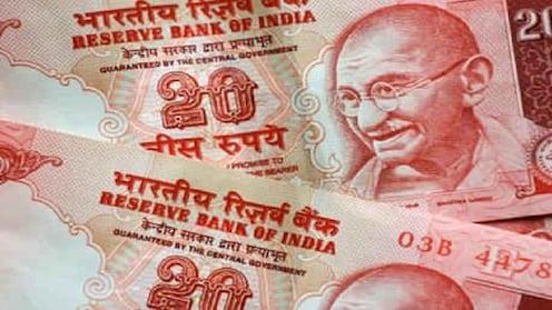 20 रुपयाची नवी नोट येणार !