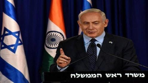 अशी आहे इस्रायलचे पंतप्रधान नेतान्याहू यांची कारकीर्द