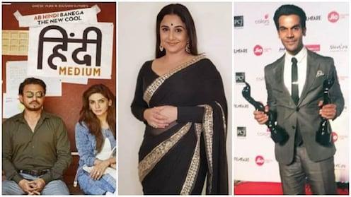 63 वे जिओ फिल्मफेअर पुरस्कार जाहीर; इरफान खान सर्वोत्कृष्ट अभिनेता तर विद्या  सर्वोत्कृष्ट अभिनेत्री