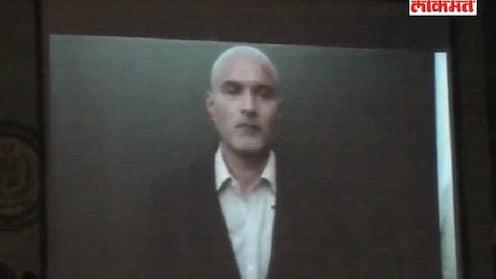 पाकिस्तानने कुलभूषण जाधव यांचा आणखी एक खोटा व्हिडिओ रिलीज केला !