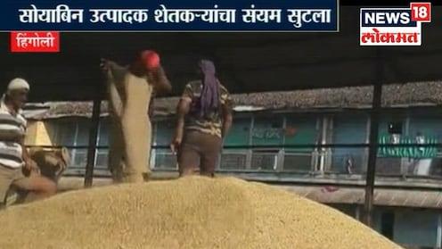 'सरकारी काम चार महिने थांब', नाफेडला कोर्टात खेचण्याचा शेतकऱ्याचा इशारा