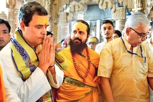 'शिवभक्त' राहुल गांधी शुक्रवारपासून कैलास यात्रेवर!