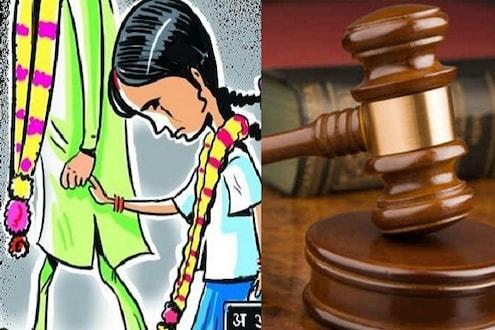 14 वर्षाच्या मुलीनं 52 वर्षाच्या वकिलाशी केलेलं लग्न कोर्टात ठरलं वैध