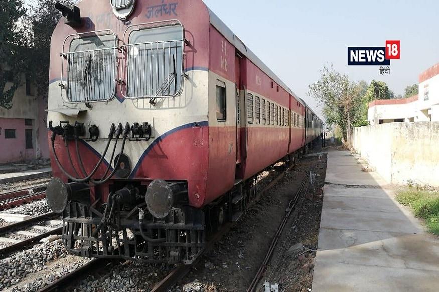 घटनेची चौकशी सुरू असल्याने या ट्रेनची स्वच्छता अजून करण्यात आलेली नाही. अनेक डब्यांच्या खाली मानवी शररीराचे अवयव अडकले आहेत. डब्यांवर रक्ताचे डाग आहेत. खरं म्हणजे या गाडीचा त्यात काहीही दोष नाही. मात्र आज या गाडीची ओळख मृत्यूची ट्रेन अशी झालीय.