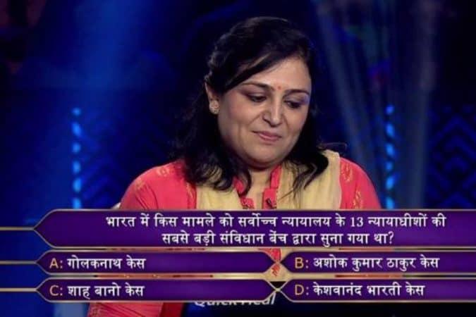 १५ व्या प्रश्नाचं उत्तर बिनीतांनी अतिशय विचारपूर्वक दिलं. या प्रश्नाचं बरोबर उत्तर आहे केशवानंद भारती केस. योग्य उत्तर देऊन त्या १ कोटी रुपये जिंकल्या.