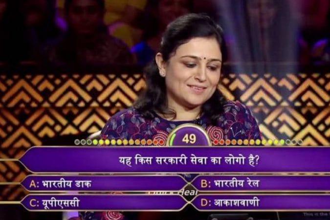 सहाव्या प्रश्नात बिनीता यांना एक लोगो दाखवण्यात आला. हा लोगो काय आहे हे त्यांना ओळखायचं होतं. बरोबर उत्तर आहे- इंडिया पोस्ट