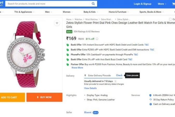 मुलींचं हे घड्याळ १६९ रुपयांना मिळत आहे. या घड्याळ्यावर ८१ टक्के सूट देण्यात आली आहे.