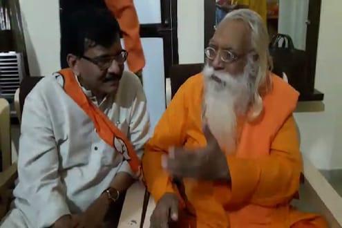 शिवसेनाच करणार रामाची वनवासातून मुक्तता, संजय राऊत यांची अयोध्येत भाजपवर टीका