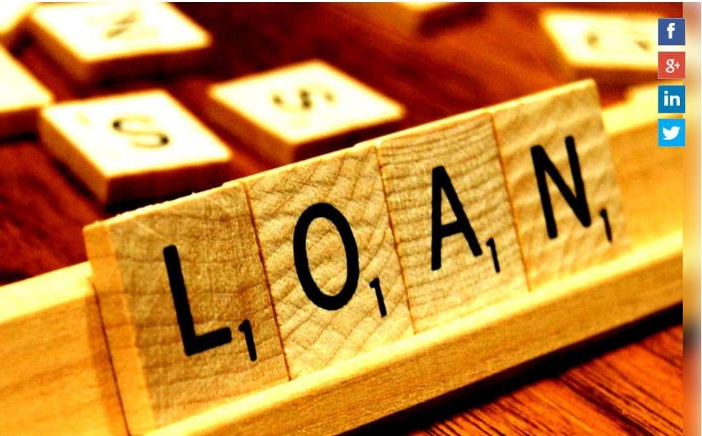 कर्जासाठी बँकेत अर्ज केल्यानंतर लगेच कर्ज मिळत नाही कारण त्यासाठी कागदपत्रांची पडताळणी केली जाते. त्यामुळे एका दिवसात कर्ज मिळणं कठीण आहे. एका दिवसात मिळणाऱ्या कर्जाला 'सेम डे लोन' असं म्हणतात. यामध्ये तुम्हाला काही तासात कर्ज उपलब्ध होतं.
