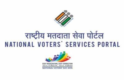 मतदान ओळखपत्र बनवण्यासाठी तुम्हाला ऑनलाईन प्रक्रिया करावी लागेल. नॅशनल वोटर सर्विसेज पोर्टल (National Voter Services Portal) या वेबसाईटवर जाऊन Apply online for registration of new voter/due to shifting from AC यावर क्लिक करा. यानंतर फॉर्म 6 ची विंडो उघडेल. त्यात दिलेला तपशील भरा.