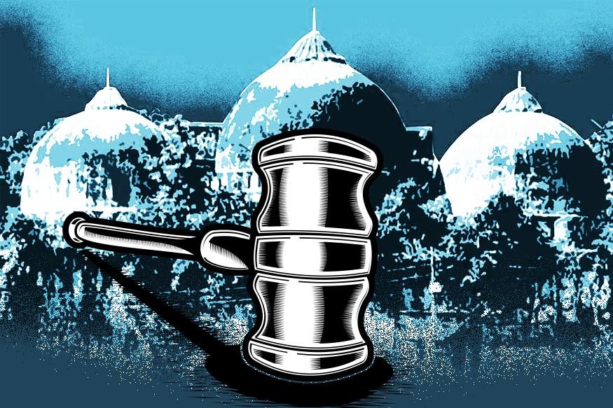 सुप्रीम कोर्टात बुधवारी 16 ऑक्टोबरला अयोध्या प्रकरणी सुनावणी संपली. न्यायालयाने निकाल राखून ठेवला होता. 40 दिवस सलग रामजन्मभूमी वादाविषयी सुनावणी सुरू होती.