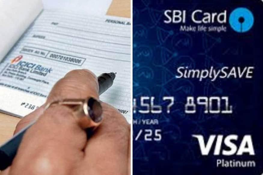 बँकेकडून खातेदारांना चेकबुकची सेवा मोफत दिली जाते. परंतु आता चेकबुकसाठी पैसे भरावे लागणार आहेत. त्याचबरोबर क्रेडिट कार्ड आणि डेबिट कार्डच्या वापराप्रमाणे पैसे द्यावे लागतील.