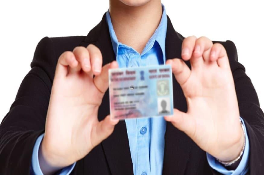 जर तुम्ही तुमचं पॅन कार्ड बदलायला जाणार आहात तरही बातमी तुमच्यासाठीच आहे. इनकम टॅक्स डिपार्टमेन्टने पॅन कार्डच्या नियमांमध्ये बदल करण्याचा निर्णय घेतला आहे. टॅक्स डिपार्टमेन्टने म्हटल्या प्रमाणे, सुरूवातीला मुलाला पॅन कार्ड बनवायचे असेल आणि त्याचे आई- वडिल विभक्त झाले असतील तर त्याला वडिलांचं नाव देणं अनिवार्य होतं. हाच नियम इनकम टॅक्स डिपार्टमेन्टने बदलण्याचे ठरवले आहे. आई- वडिलांचा घटस्फोट झाला असेल तर, मुलाला पॅन कार्ड बनवण्यासाठी वडिलांचं नावं देण्याची सक्ती आता राहणार नाही.
