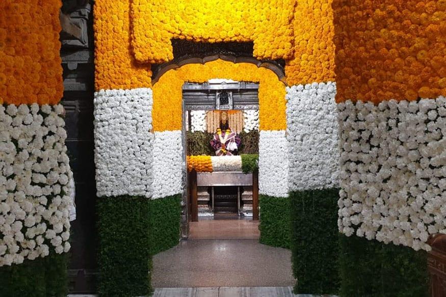 भारतात 70वा प्रजासत्ताक दिन उत्साहात साजरा केला जात आहे. पंढरपूरमध्ये विठ्ठलाच्या गाभाऱ्यात तिरंगी फुलांची आरास करण्यात आली आहे.