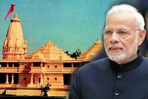 राम मंदिराचं लवकरच होणार भूमिपूजन, पंतप्रधान नरेंद्र मोदी करणार बांधकामाची सुरुवात