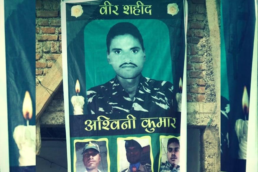 झालेल्या हल्ल्याला सडेतोड उत्तर द्या अशी मागणी शहीद अश्विनी यांच्या वडिलांनी सरकारकडे केली आहे. अश्विनी यांच्या वडिलांचं नाव सुकरू प्रसाद आहे.