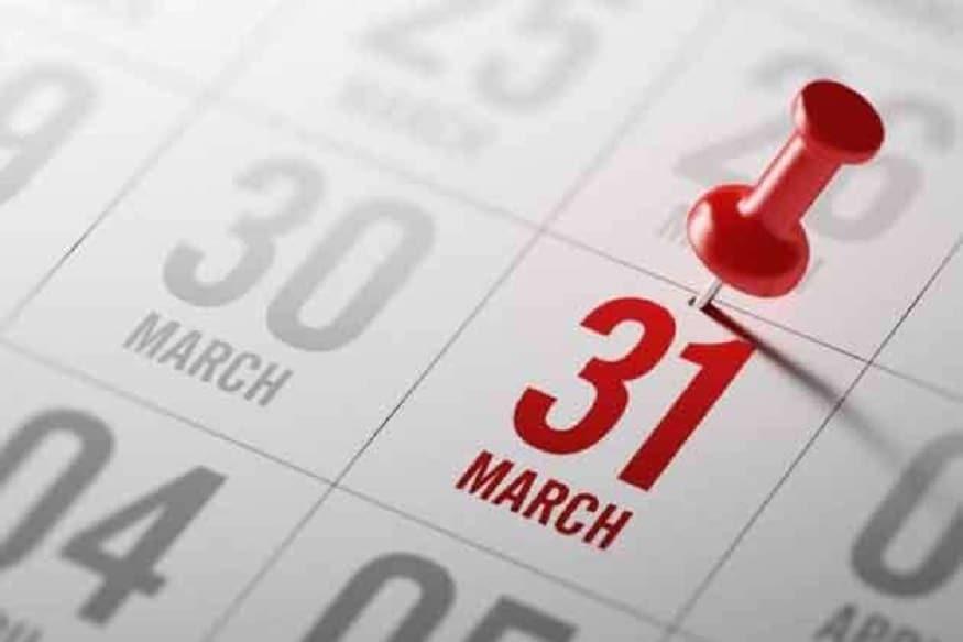 आर्थिक वर्ष 2018 – 19 संपायला आता काहीच दिवस आहेत. त्यामुळे काही महत्त्वाची कामं आहेत ती 31 मार्चपूर्वीच करावी लागणार आहेत. नाहीतर त्यासाठी तुम्हाला दंड भरावा लागेल.