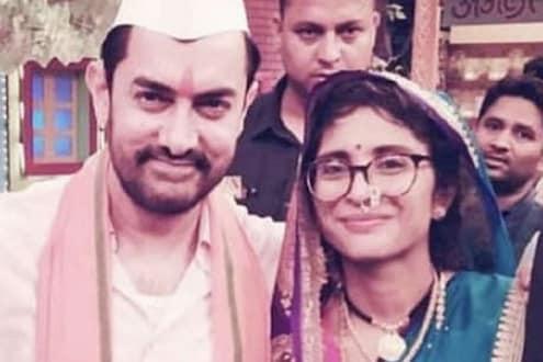 माझी बायको म्हणत किरण रावबद्दल काय सांगतोय आमिर खान?