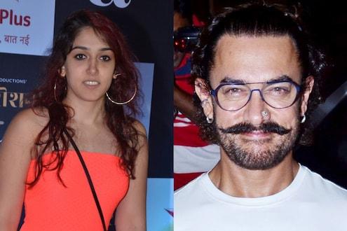 'हा' आहे आमिर खानच्या मुलीचा बॉयफ्रेंड, फोटो होत आहेत व्हायरल