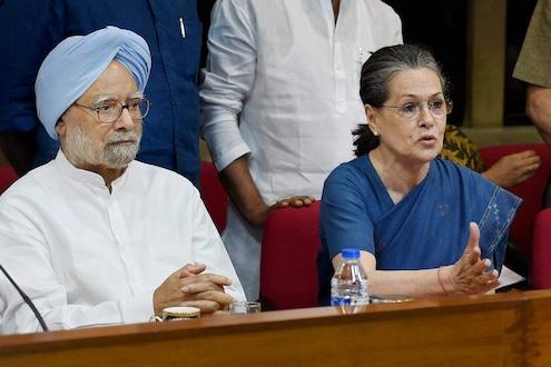 नवा खुलासा, मनमोहन सिंग सरकारने दिला नव्हती #MissionShaktiला परवानगी!