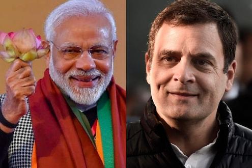 लोकसभा निवडणूक : नरेंद्र मोदींनी केलं राहुल गांधी आणि पवारांना विशेष आवाहन