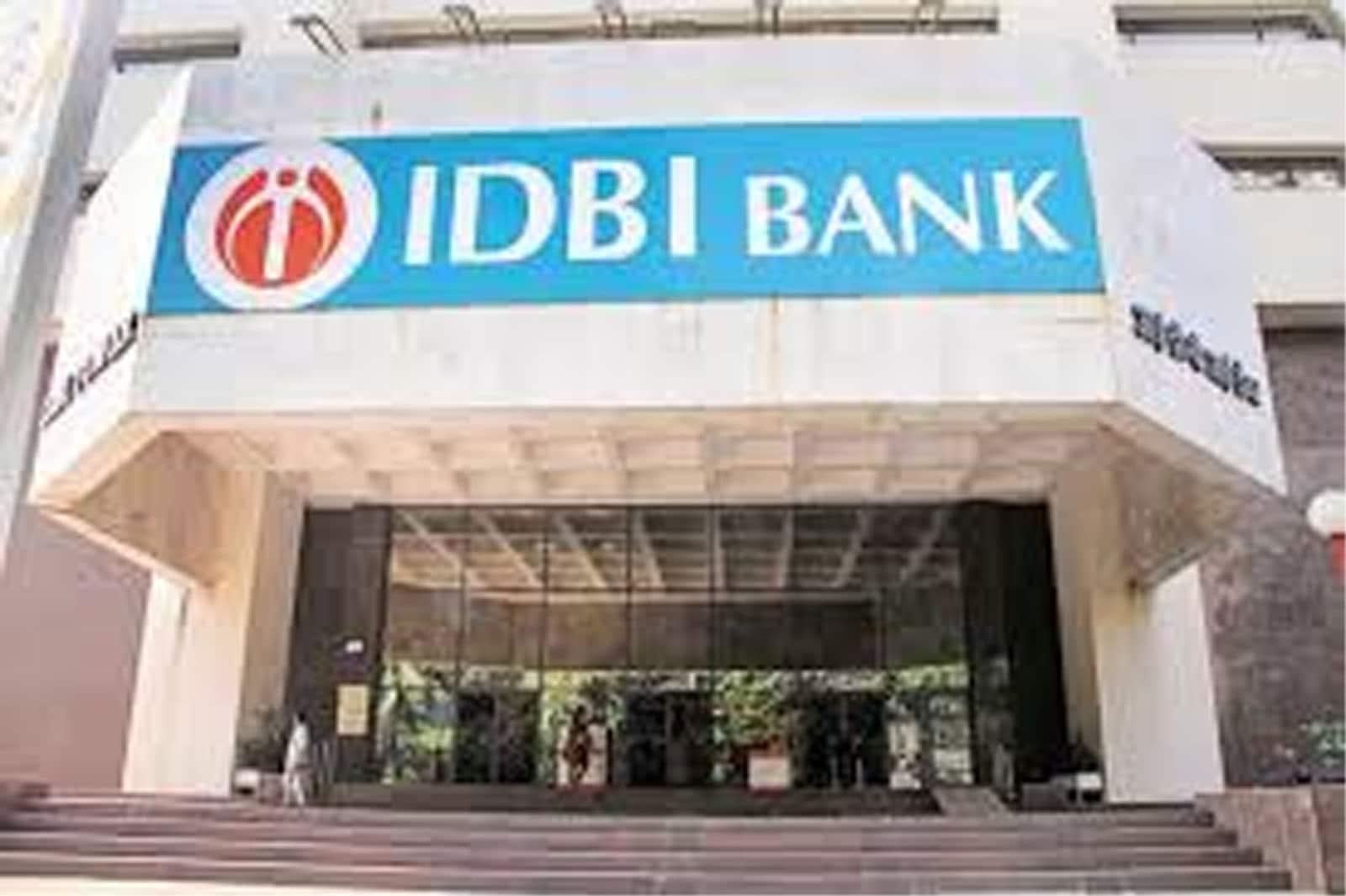 IDBI बँकेनं ही सुविधा सुरू केलीय. तुमच्याकडे आधार ई-केवायसी किंवा QR कोड पद्धतीनं तुम्ही खातं सुरू करू शकता.
