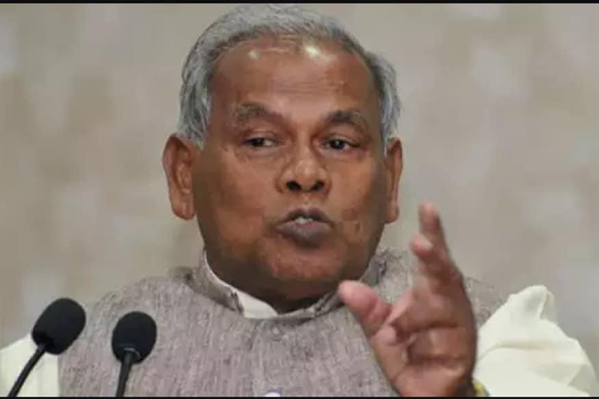 बिहारचे माजी मुख्यमंत्री जीतन राम मांझी यांचा गया लोकसभा मतदारसंघात पराभव झाला. जदयुचे विजय मांझी 1 लाख 52 हजार मतांनी विजयी झाले.