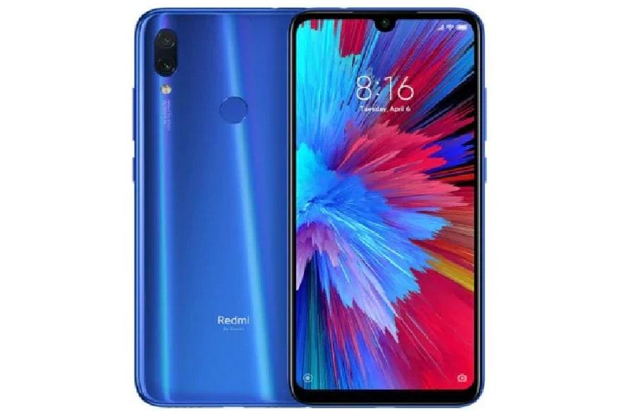 Redmi Note 7 - या स्मार्टफोनमध्ये 6.3 इंचाचा फुल HD+ डिस्प्ले देण्यात आला आहे. जो गोरिल्ला ग्लास 5 प्रोटेक्शनसह तुम्हाला मिळेल. याशिवाय स्नॅपड्रॅगन 660 प्रोसेसर देण्यात आलं आहे. हा स्मार्टफोन दोन व्हेरिएंटमध्ये उपलब्ध आहे. 3GB RAM+32GB स्टोअरेजची किंमत 9,999 रुपये तर 4GB RAM+64GB स्टोरेज या व्हेरिएंटची किंमत 11,999 रुपये आहे. ड्युएल कॅमेरा सेटअप असून, प्रायमरी कॅमेर 12 मेगापिक्सलचा, तर सेकंडरी कॅमेरा 2 मेगापिक्सलाच आहे. तर सेल्फीसाठी 13 मेगापिक्सलचा कॅमेरा यात देण्यात आला आहे. पावरसाठी यात 4,000 mAh ची बॅटरी देण्यात आली आहे. जी एकदा चार्ज केल्यानंतर दोन दिवस चालते असा दावा कंपनीने केला आहे.