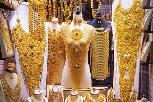 ...म्हणून गेल्या 3 दिवसांत सोनं 630 रुपयांनी झालं महाग