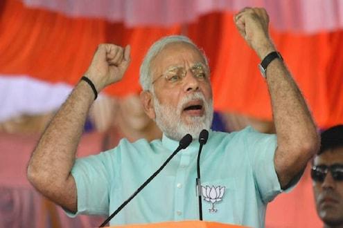 मुहूर्त ठरला ! नरेंद्र मोदींचा पंतप्रधानपदाचा शपथविधी सोहळा होणार 'या' दिवशी