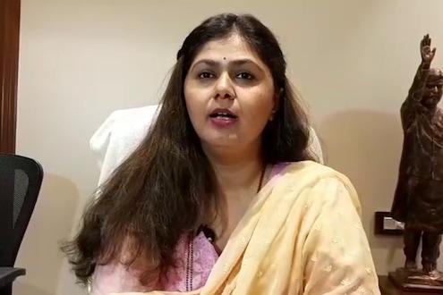 Parli Election Result 2019 LIVE: महाराष्ट्रातला सगळ्यात धक्कादायक निकाल, पंकजा मुंडे पराभवाच्या छायेत