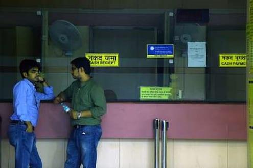 कोणी जबरदस्तीनं Aadhaar नंबर मागितला तर जावं लागेल तुरुंगात, सरकारचा निर्णय