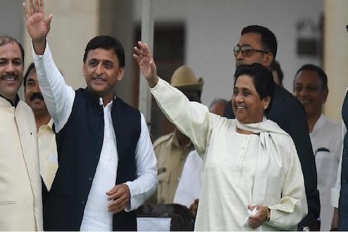 मोदींच्या पराभवासाठी एकत्र आलेले झाले वेगळे; सपा-बसपात काडीमोड! Mayawati | SP | BSP | Akhilesh Yadav