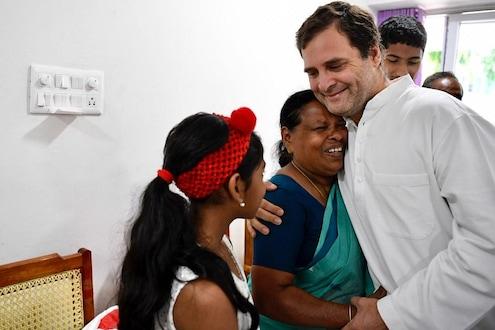 जिनं जन्मानंतर राहुल गांधींना सर्वप्रथम हातात उचललं होतं; तिची झाली खास इच्छापूर्ती