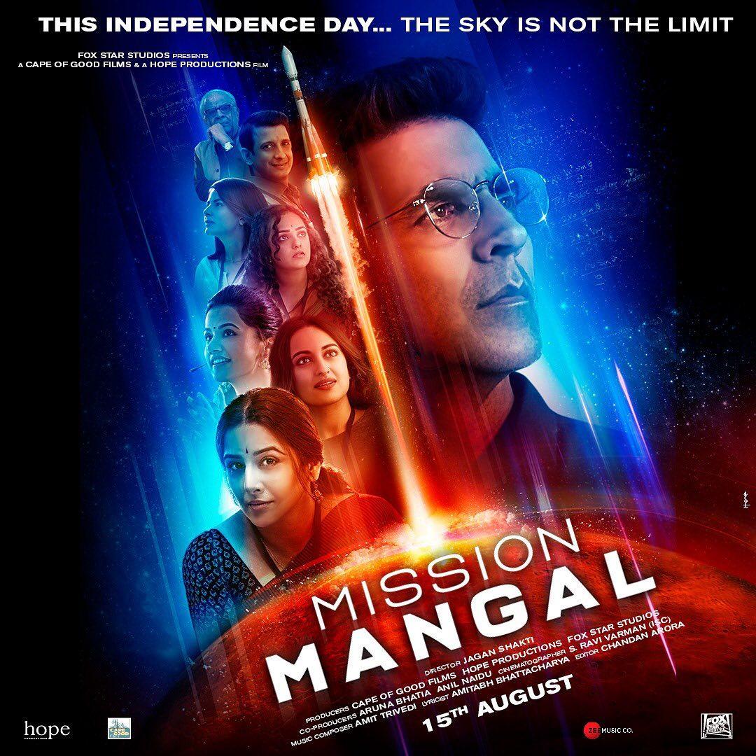 याच दिवशी अक्षय कुमारचा 'मिशन मंगल' हा सिनेमाही प्रदर्शित होणार आहे. मिशन मंगल ही मंगळ ग्रहावर भारताचं स्पेस पाठवण्याची खरी कहणी आहे. नुकताच या सिनेमाटा टीझर प्रदर्शित करण्यात आला. एक देश. एक स्वप्न. एक इतिहास, भारताची मंगळ ग्रहापर्यंत जाण्याची खरी गोष्ट, अशी या सिनेमाची टॅग लाइन आहे. अक्षय कुमारसह या सिनेमात विद्या बालन, तापसी पन्नू, सोनाक्षी सिन्हा, शर्मन जोशी अशी तगडी स्टार कास्ट असणार आहे.